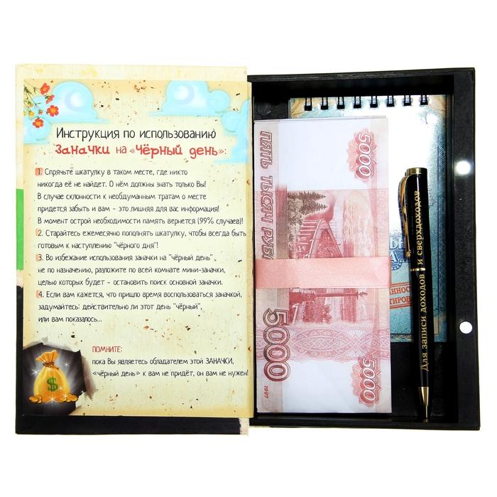 Шуточные поздравления к подарку деньги на юбилей