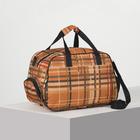 Сумка дорожная, отдел на молнии, 2 наружных кармана, длинный ремень, цвет серый/разноцветный