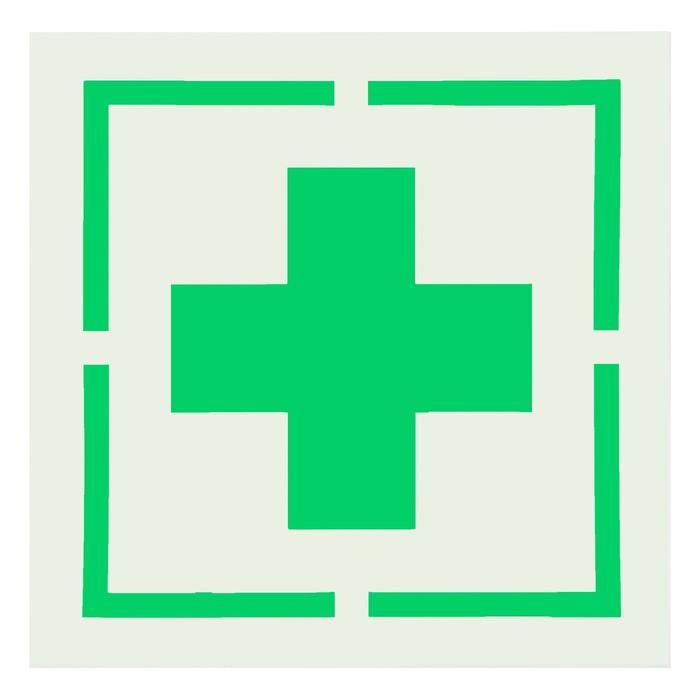 Картинка аптечки для плана эвакуации