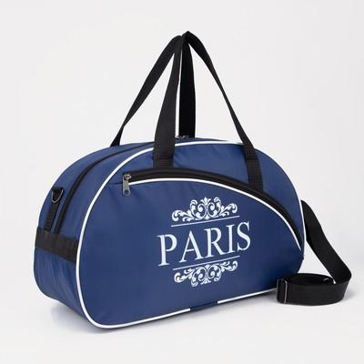 Сумка спортивная, отдел на молнии, наружный карман, длинный ремень, цвет  синий ef63286e48c