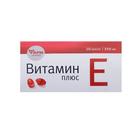 Витамин Е плюс 350мг №10капс (БАД)