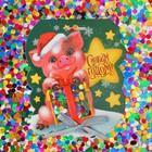 """Праздничное конфетти """"С Новым годом!, хрюшка,цветные кругляши 14 гр"""
