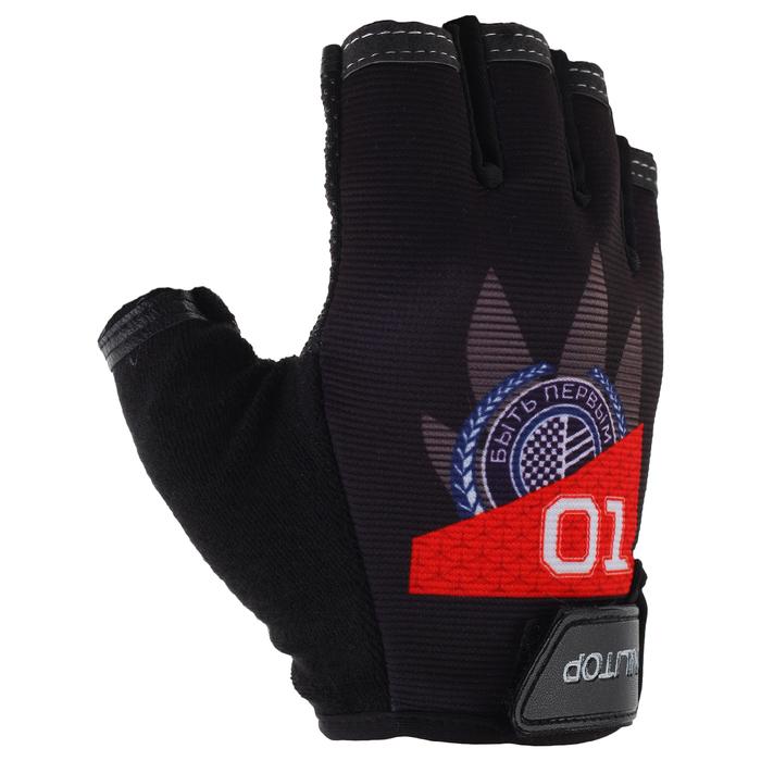 Перчатки спортивные «Будь первым», размер XL
