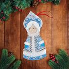 """Новогодняя ёлочная игрушка, Набор для создания подвески из фетра с вышивкой бисером """"Снегурочка"""