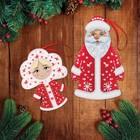 """Новогодняя ёлочная игрушка, набор для создания подвески из фетра """"Дед мороз и Снегурочка"""""""