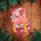 """Новогодняя ёлочная игрушка, набор для создания подвески из фетра """"Хрюшка """""""