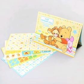 Календарь «Мой первый год», Медвежонок Винни и его друзья