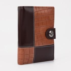 Обложка для автодокументов и паспорта, отдел для купюр, карманы для карт, отдел для монет, цвет коричневый