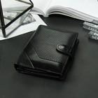 Обложка для автодокументов и паспорта, отдел для купюр, карманы для карт, отдел для монет, цвет чёрный