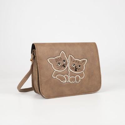 Bag, Department, zipper, adjustable strap, khaki