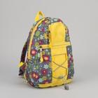 """Рюкзак молодёжный """"Цветы"""", отдел на молнии, 2 наружных кармана, цвет жёлтый"""