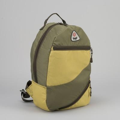 a10fa7db0d67 Рюкзак молодёжный, отдел на молнии, 2 наружных кармана, цвет хаки