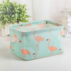 Корзина для хранения с ручками «Фламинго», 23×17,5×21 см, цвет голубой