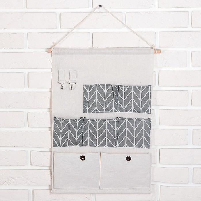 Органайзер с карманами подвесной «Зигзаг», 7 отделений, 46,5×38 см, цвет серый - фото 308332258