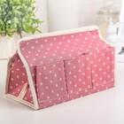 Бокс для мелочей «Горошек», 6 карманов, 25×16.5×16 см, цвет розовый - фото 261225629