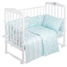 Комплект в кроватку Anastasia, 4 предмета, голубой, поплин