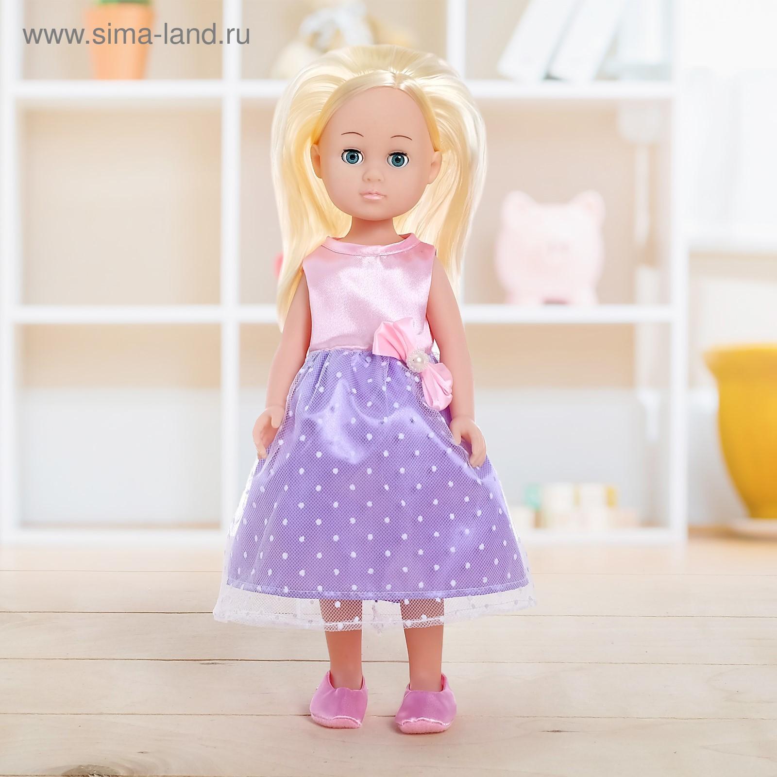 cab399a2756 Кукла «Арина» в платье