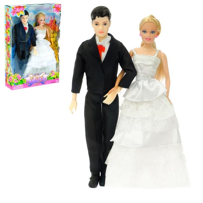Набор игровой «Свадьба» с аксессуарами