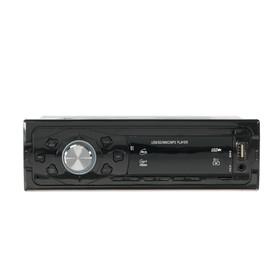 Автомагнитола CARTAGE, USB, MP3, AUX, MicroSD, 60 Вт, LT-2