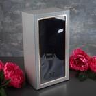 Коробка подарочная 37 х 20 х 12 см - фото 8877439
