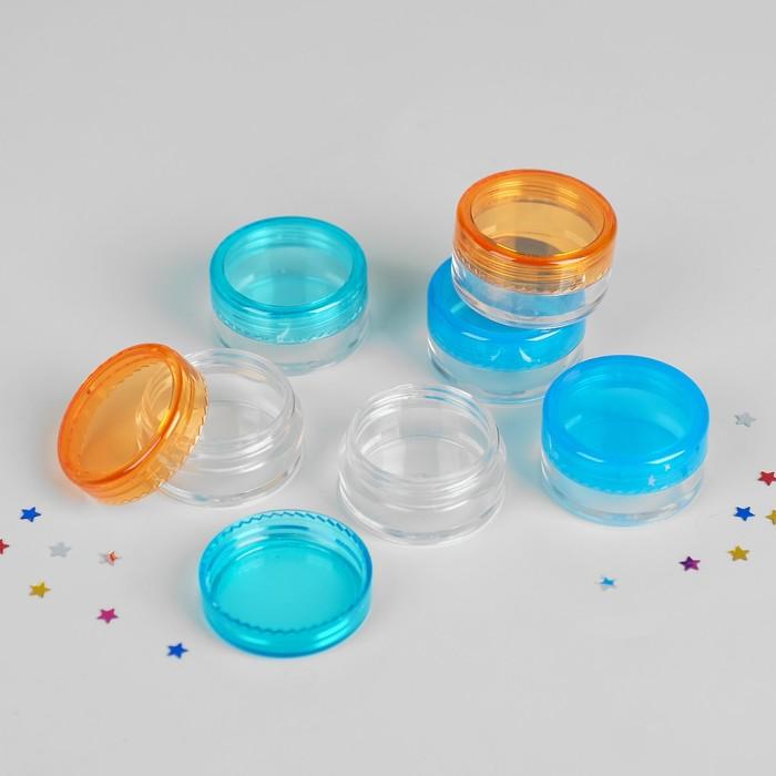 Баночки для хранения мелочей, d = 3 × 2 см, 5 гр, 6 шт, цвет МИКС