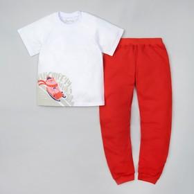 """Пижама для мальчика: джемпер, брюки KAFTAN """"Навстречу приключениям"""", бел., красный, р. 134-140 см (36)"""