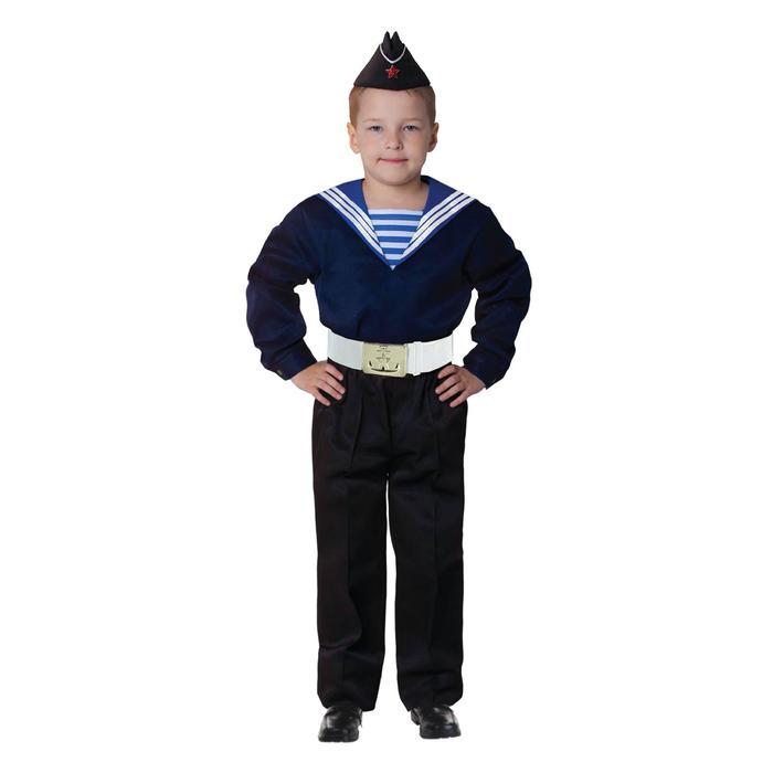 Карнавальный костюм «Моряк в пилотке» для мальчика, синяя фланка, брюки, ремень, р. 32, рост 110-116 см