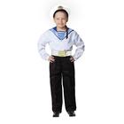 """Карнавальный костюм """"Моряк в бескозырке"""" для мальчика, белая фланка, брюки, ремень, р-р 32, рост 122-128 см"""