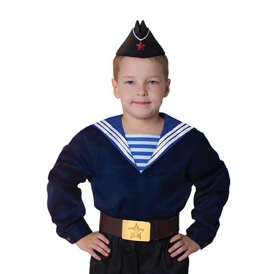 Морская рубашка «Фланка», детская, р. 28, рост 98-104 см, цвет синий