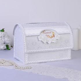 """Семейный банк """"Сундучок"""" с надписью, элит, открывающийся, белый"""