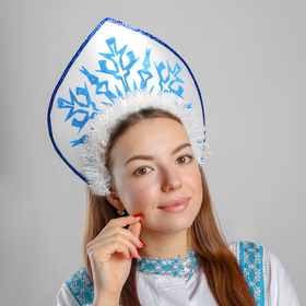Кокошник на ободке «Снежинка», цвет синий