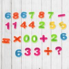 Numbers and symbols, magnetic, 26 details