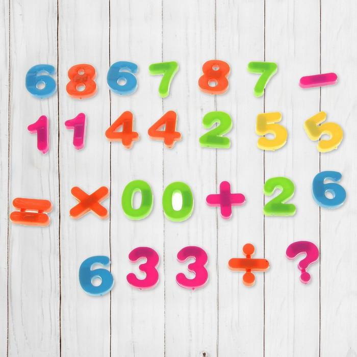 Цифры и знаки магнитные, 26 деталей