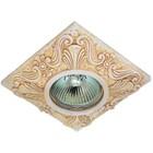 Светильник встраиваемый IL.0025.0660, GU5.3, 50 Вт, цвет алюминий, d=65мм