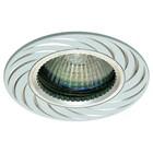 Светильник встраиваемый IL.0021.0815, GU5.3, 50 Вт, цвет белый, d=65мм