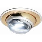 Светильник встраиваемый IL.0008.4427, E14, 60 Вт, цвет золото, серебро, d=85мм