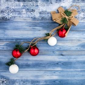 """Украшение новогоднее """"Рождество"""" белые и красные шары 3,5*33 см"""