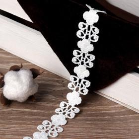 """Lace """"Lace"""", 20 mm × 9 ± 1 m, white color"""