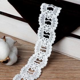 """Lace """"Lace"""", 40 mm × 9 ± 1 m, white color"""