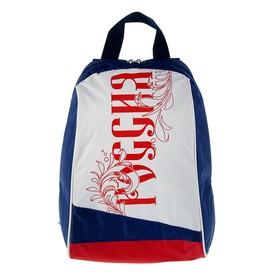 Рюкзак молодежный Luris «Чемпион», 36 x 26 x 15 см «Россия»