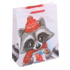 Пакет ламинированный вертикальный «С самыми теплыми пожеланиями!», 18 × 23 × 8 см