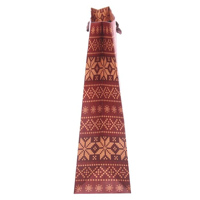 Пакет ламинированный вертикальный «Подарок для тебя», 23 × 27 × 8 см