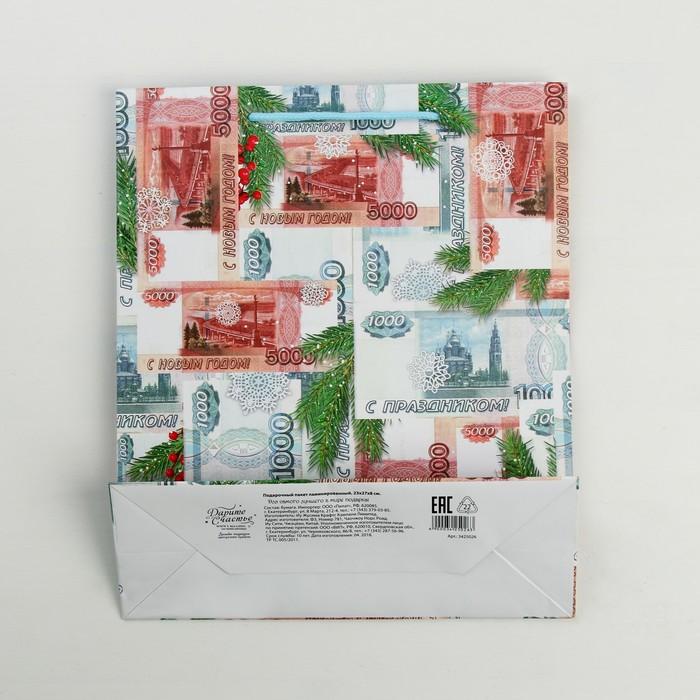Пакет ламинированный вертикальный «Беззаботного года!», 23 × 27 × 8 см