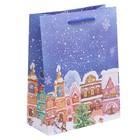 Пакет ламинированный вертикальный «Зима принесет счастья», 18 × 23 × 8 см