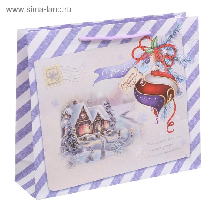 Пакет ламинированный горизонтальный «Хорошего настроения», 23 × 27 × 8 см