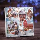 """Новогодние салфетки бумажные Fresco """"Домики"""", 2 слоя, 33*33 см, 20 листов"""