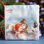 """Салфетки бумажные Fresco """"Снеговички"""", 2 слоя, 33*33 см, 20 листов"""