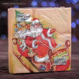 """Новогодние салфетки бумажные Fresco """"Весёлые сани"""", 2 слоя, 33*33 см, 20 листов"""