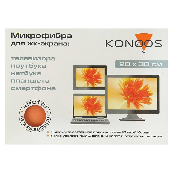 Салфетка из микрофибры для ЖК-телевизоров Konoos KT-1, 20 х30 см
