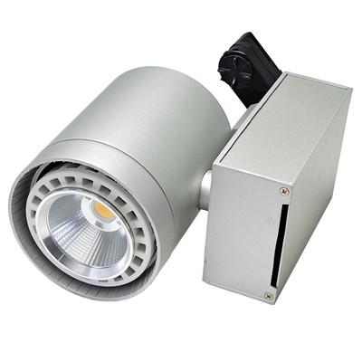 Светильник светодиодный на трех фазный трек IL.0011.5014, LED 3500К, 20 Вт, цвет серебро